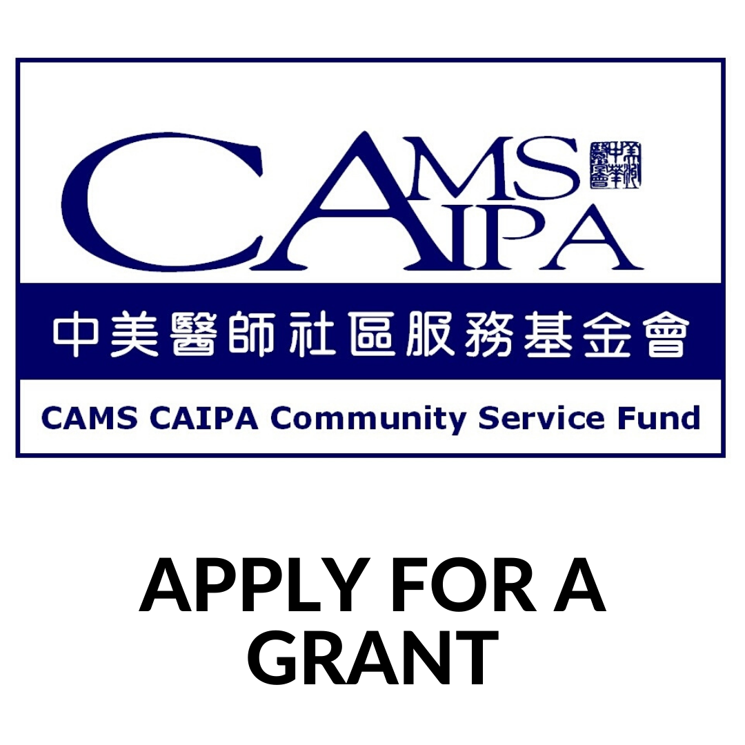 CAMS-CAIPA Community Service Fund Logo